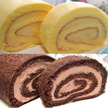 【角之館】巧克力幕斯捲+北海道牛奶幕斯捲