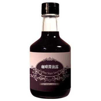 《菇王》咖啡醬油露(12瓶/箱)