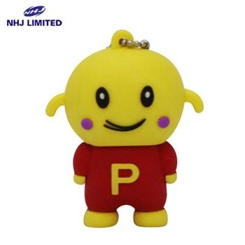 NHJ 微笑P仔造型隨身碟(16G)