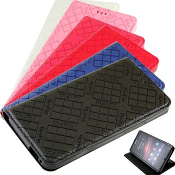 KooPin HTC ONE (M7)隱磁系列 超薄可立式側掀皮套