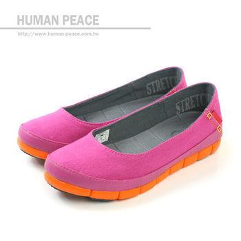 Crocs 天然樹脂 防水好穿脫 休閒鞋粉/橘 女款 no171