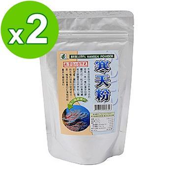 【台灣綠源寶】寒天粉(120g/包)*2入組