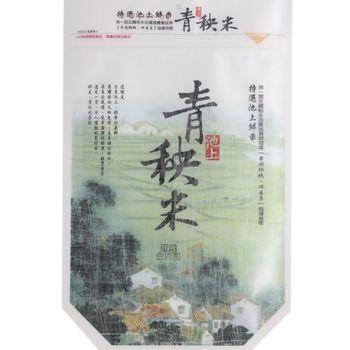 【陳協和】池上米 青秧米2公斤x3包