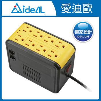 愛迪歐IDEAL PSC-1000 穩壓器-晶漾黃