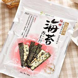 《穀粒ehs東森購物網珍》海苔杏仁片-辣味(45g/包,共2包)