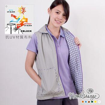 日本namelessage無名世代抗UV多功能雙面穿時尚背心