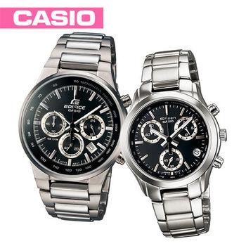【CASIO 卡西歐】SHEEN / EDIFICE / 情侶對錶