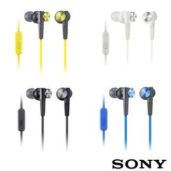 SONY MDR-XB50AP 智慧型手機重低音入耳式耳機麥克風
