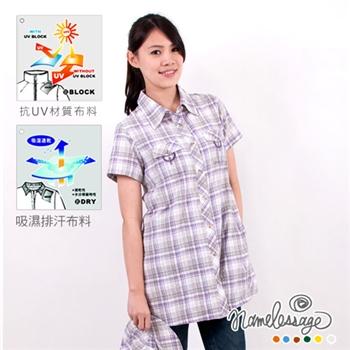 日本namelessage無名世代女抗UV吸濕排汗格紋短袖長版襯衫