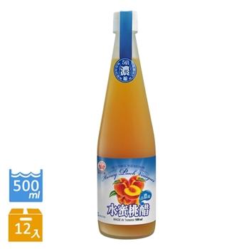 【崇德發】水蜜桃醋x12瓶