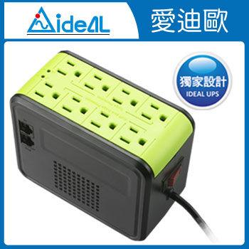 愛迪歐IDEAL PSC-1000 穩壓器-蘋果綠