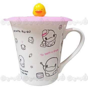 酷咕鴨馬克杯+黃色小鴨 PiYO PiYO 防塵保鮮杯蓋/微波專用