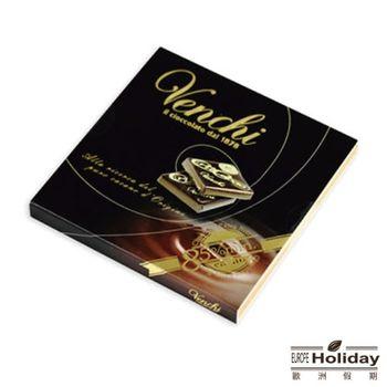 《Venchi》85%巧克力CD盒6件組合