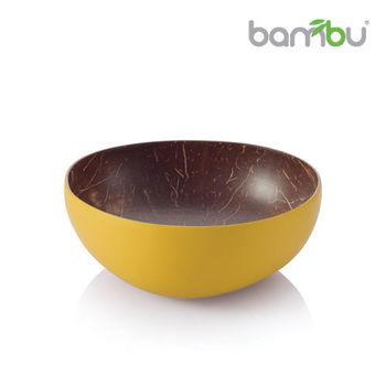 【Bambu】南洋椰子迷你小圓碗 - 芥末黃