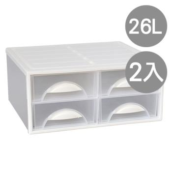 【SONA MALL】白水單層抽屜收納櫃(四抽)(2入)