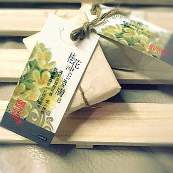 【COSMO】桂花淨白淡斑皂 文創版 80g*1
