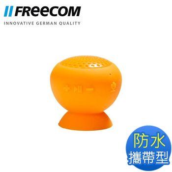 Freecom IPX7 防水藍芽喇叭 speaker (橘色)
