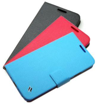 Redberry 三星 Note 3 Neo 甜漾簡約 立架式皮套