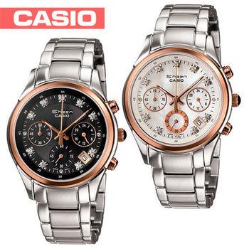 【CASIO 卡西歐 SHEEN系列】萊茵石點綴三眼造型氣質女錶(SHN-5003P/SHN-5003PS)