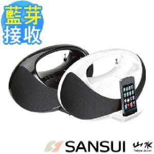 【品牌慶】山水藍芽多媒體隨身手提式播放器SRIP-01A