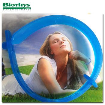Biothys芳香防蚊手環(藍色)