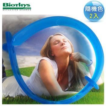 Biothys芳香防蚊手環(二入) 隨機