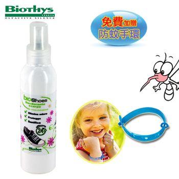 Biothys鞋子芳香除臭劑