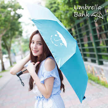 【洋傘銀行】防曬省力自動傘 微笑傘