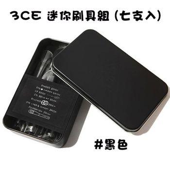 韓國 3CE 3CONCEPT EYES 迷你刷具組(七支入)#黑