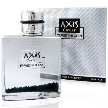 AXIS CAVIAR Premium 銀河旅者男性淡香水90ml