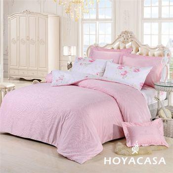 【HOYACASA】班德塞曲60支長絨棉雙人七件式被套床包組