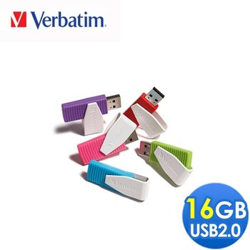 Verbatim 威寶 16GB USB2.0 SWIVEL 旋轉