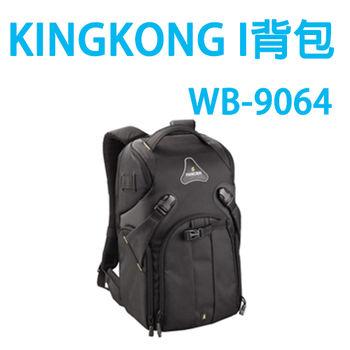 FANCIER WB-9064 雙肩後背包 內附防雨罩