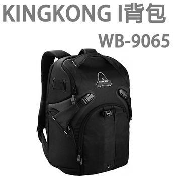 FANCIER WB-9065 雙肩後背包 內附防雨罩