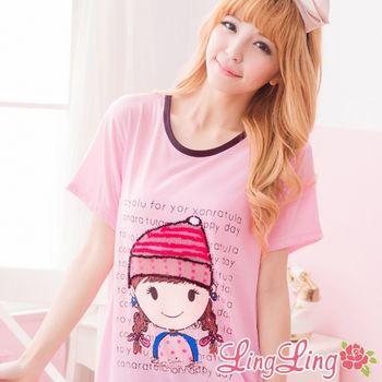【lingling】全尺碼-毛線帽辮子娃娃連身睡衣(粉) A105