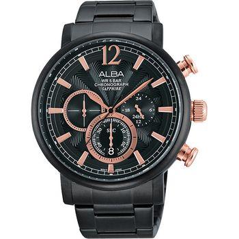ALBA 奔馳時尚三眼計時腕錶-IP黑x玫塊VD53-X146K
