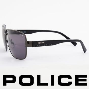 POLICE 型男眼鏡-金屬框(黑灰) POS8880-0568