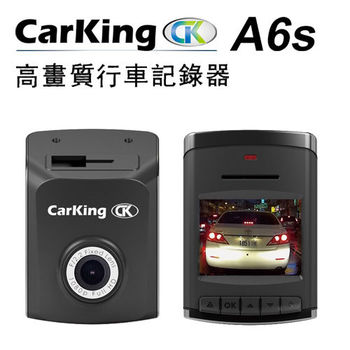 CarKing A6S Full HD高畫質行車記錄器