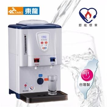 《東龍》溫度顯示溫熱開飲機TE-1111