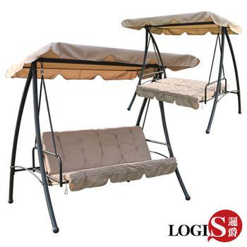 【LOGIS】 吉羅列兩用鞦韆搖床躺椅/吊椅 HC-101
