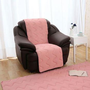 【HomeBeauty】夏季超涼感防潑水沙發保潔墊1人座-甘甜粉