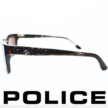 POLICE 個性型男眼鏡-膠框(豹紋) POS1883-0722