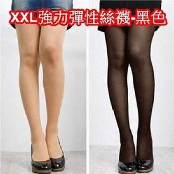 U want 機能/孕婦加大褲襪-黑色(3入)