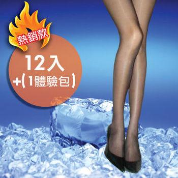 U want 夏日必備款 輕薄涼爽美腿絲襪-黑色(12+1)