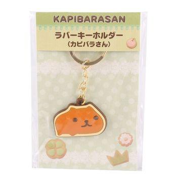 【kapibarasan】水豚君餅乾系列鑰匙圈 水豚君