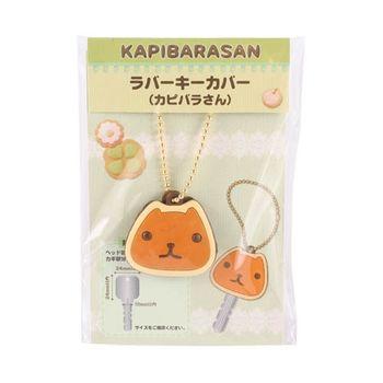 【kapibarasan】水豚君餅乾系列鑰匙吊飾 水豚君