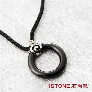 石頭記 黑瑪瑙項鍊-緣圓