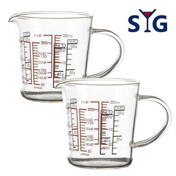 SYG精緻耐熱量杯200cc-BMG200(二入組)