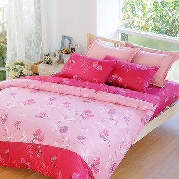 【IYA艾雅】繪影雙戀 紅精梳棉雙人三件式枕套+床包床包組