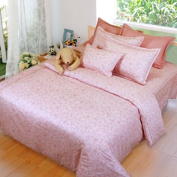 【IYA艾雅】花獻幸福 粉紅精梳棉雙人六件式床罩組